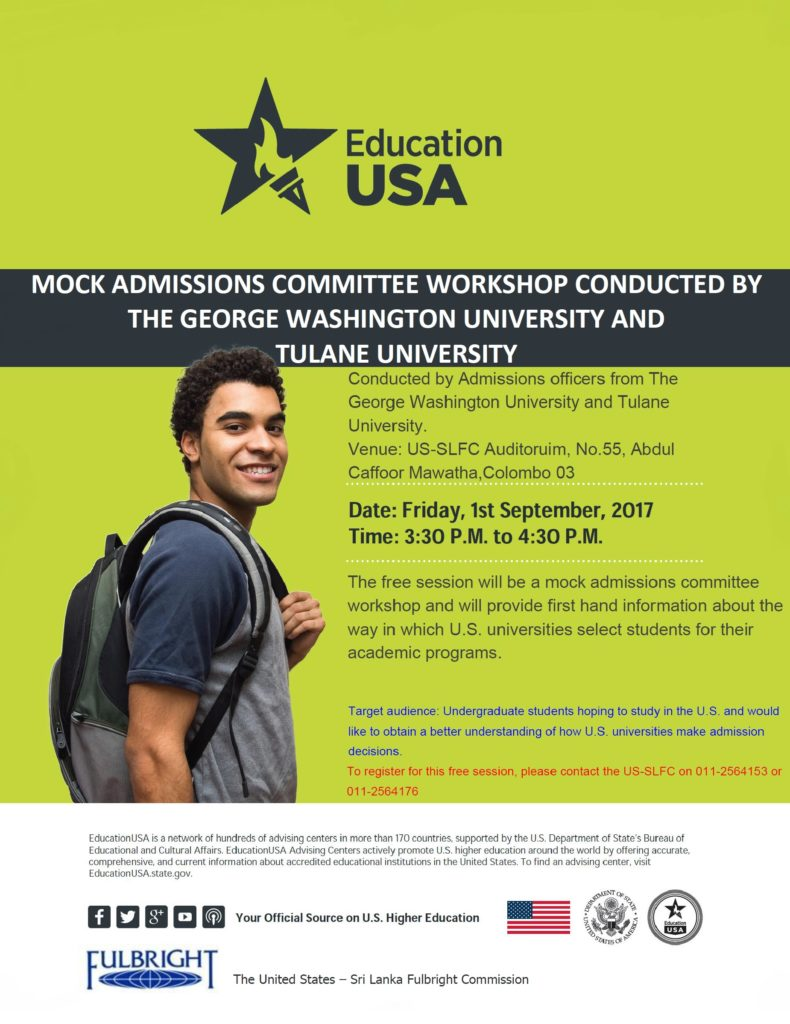 George Washington University and Tulane University Session Flyer - September 2017